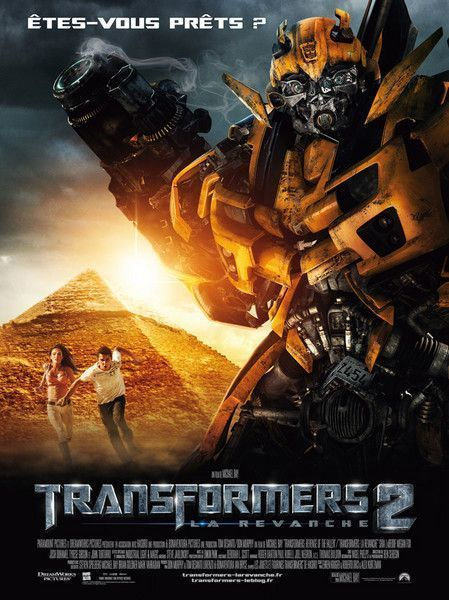 transformers 2 streaming